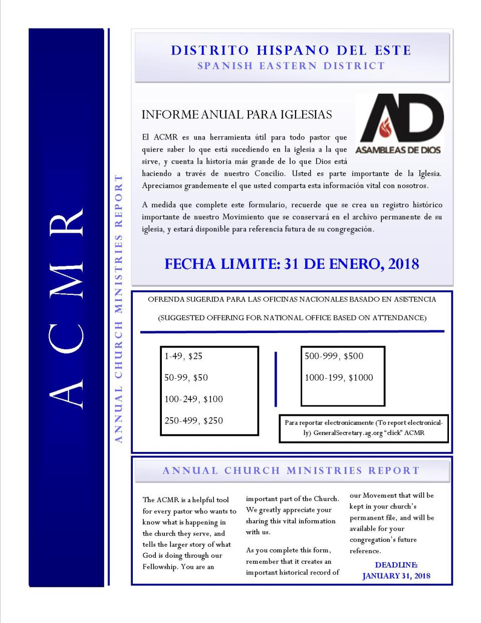 ACMR Flyer 2018 (002)