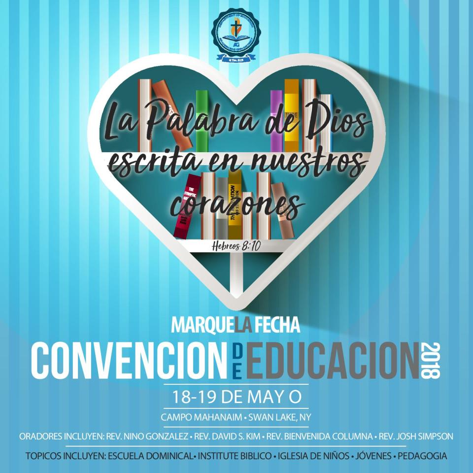 2018 EDUCATION CONVENTION SAVE THE DATE SPANISH-page-001